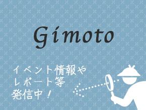 Gimoto